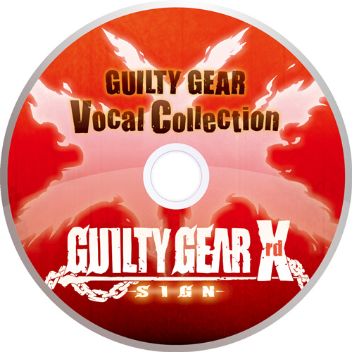 GUILTY-GEAR-Vocal-Collection