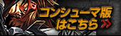 banner_cs