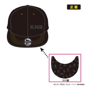 killme013