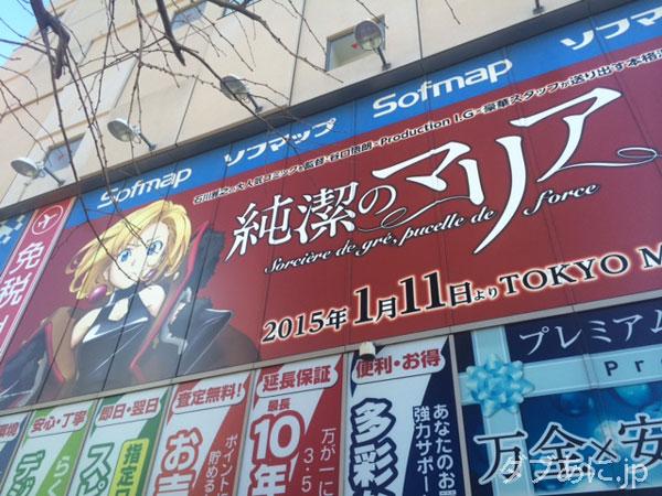 akiba019