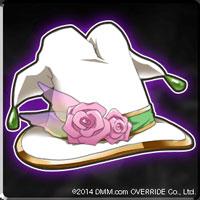 hat02