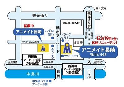 nagasaki_map