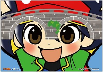 nagasaki_tencho_cf