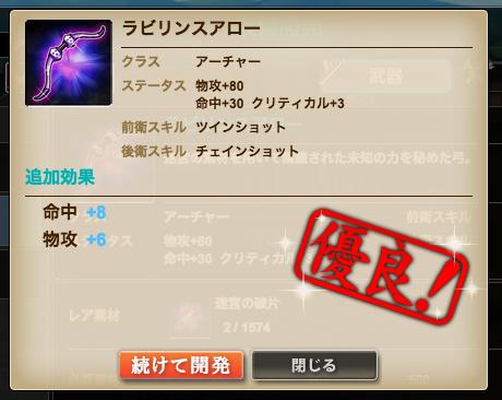 スクリーンショット(2015-01-23 17.26.57)