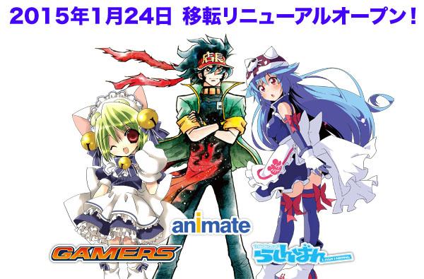 animeshop1