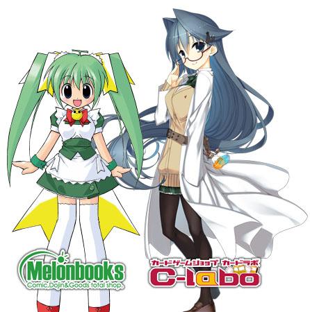 animeshop2