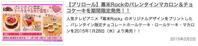 スクリーンショット 2015-02-18 18.53.28