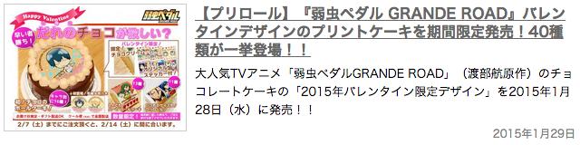 スクリーンショット 2015-02-18 18.53.40