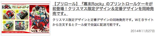 スクリーンショット 2015-02-18 18.54.30