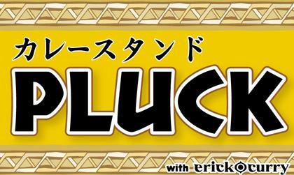 PLUCK_x420