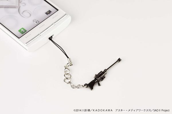 Weapon-charm-strap_10458
