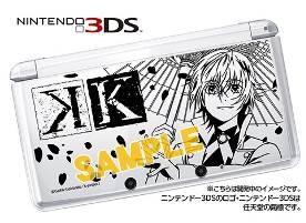 05_K-3DS