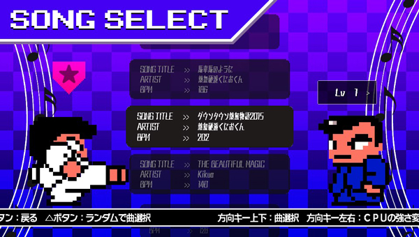 150312_magicalbeat_kunio_dlc_screenshot_1