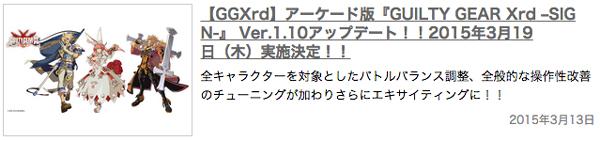 ggxrd0318