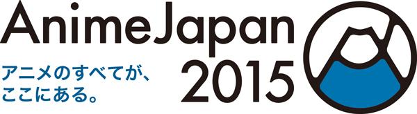 logo1_jp