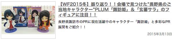 plum002