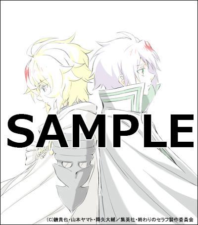 aotoku1.01