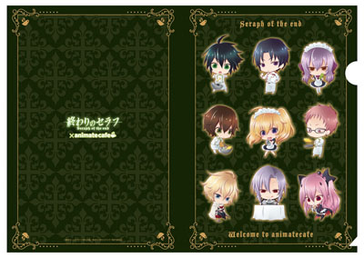 goods_clearfile