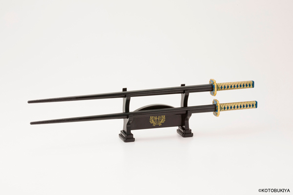 samuraibashi_date_10267