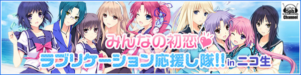 LC12nico_banner_x640