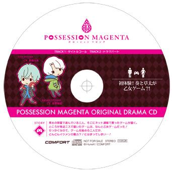 cd_label_a_01