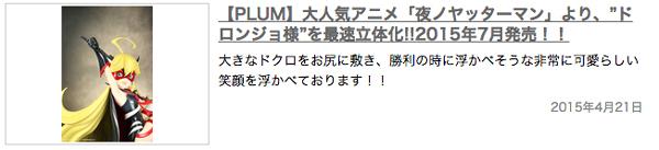 plum0005