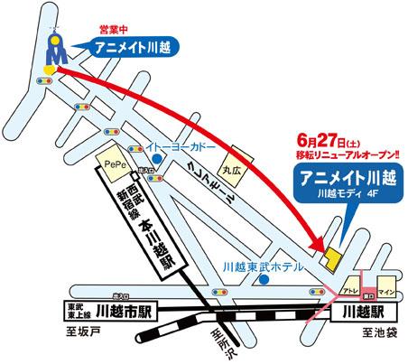 013川越 中尾更新中