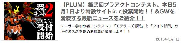 plum000555