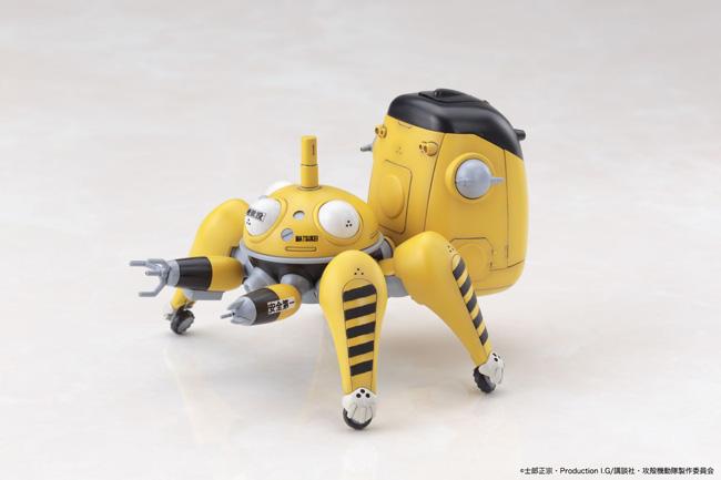 tachi_yellow_4113