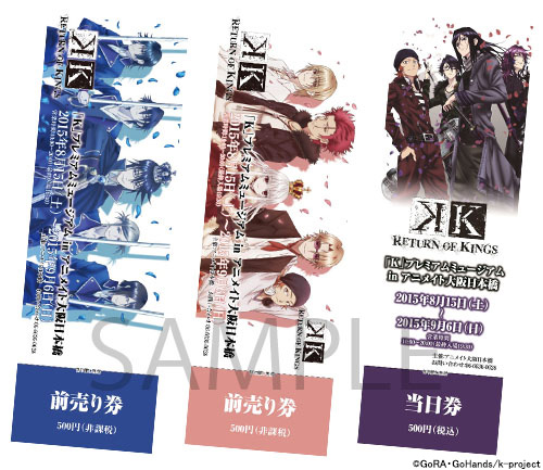 ticket-sample