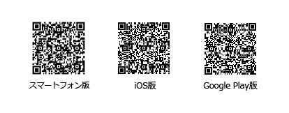d5593-261-533131-0