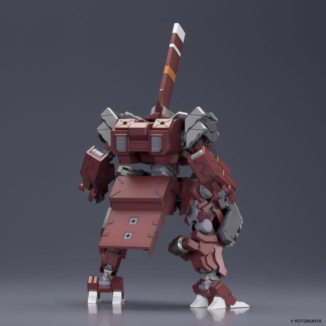 kagutsuchi_CB_8421
