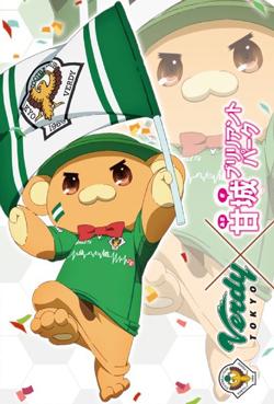 v_k_kotobukiya201507.09