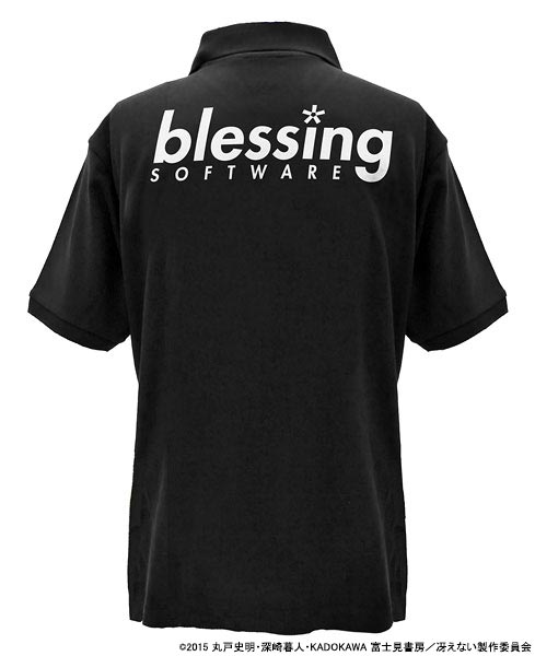 blessingsoftware_ps_s