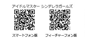 d5593-274-533020-6