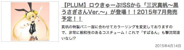 plum201508.08.03