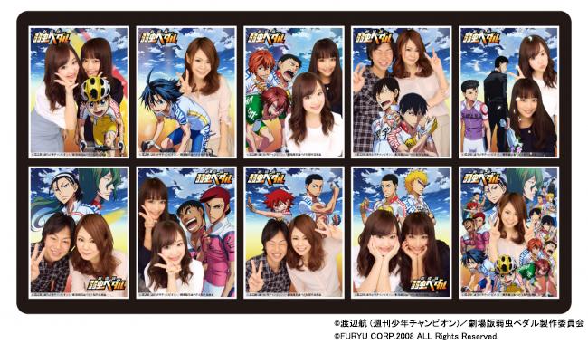 yowapeda201508_fu01