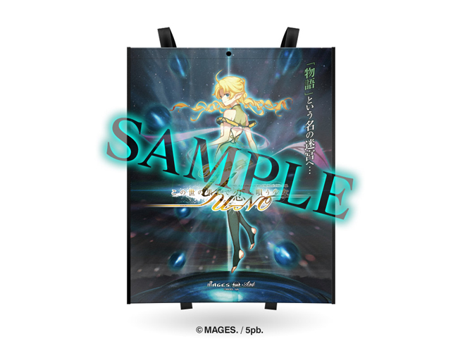 bag_sample01