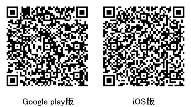 d5593-306-942207-5