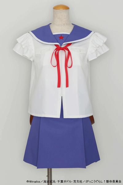 gakkou_blue20151004