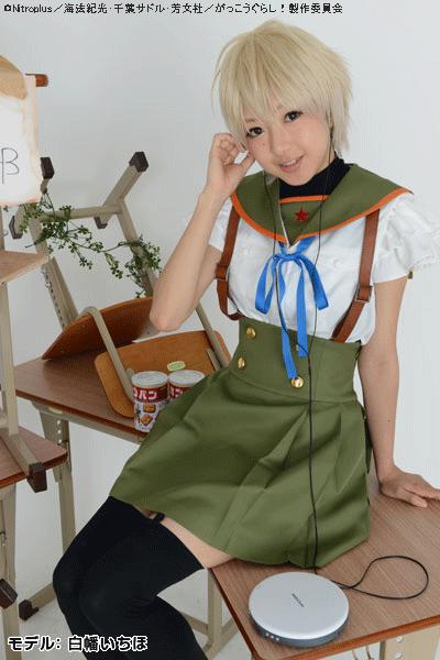 gakkou_green201510012