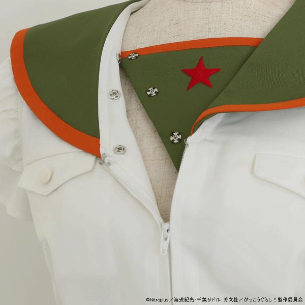 gakkou_green201510019