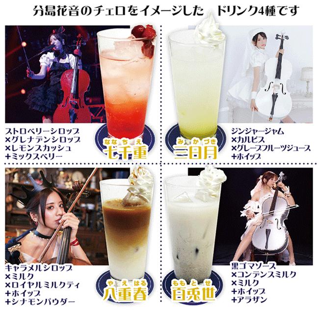 cafe_sp_07