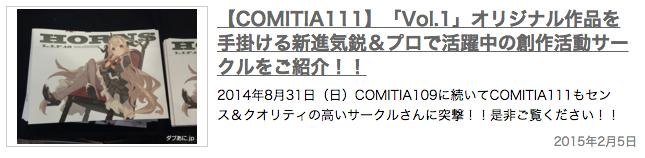comitia.02