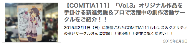 comitia.04