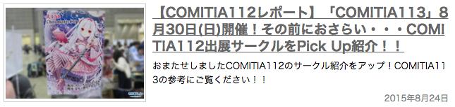 comitia.05