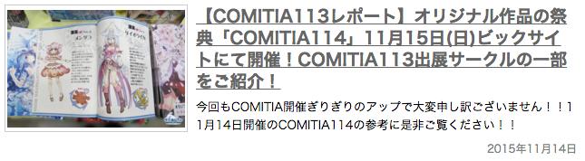 comitia.06