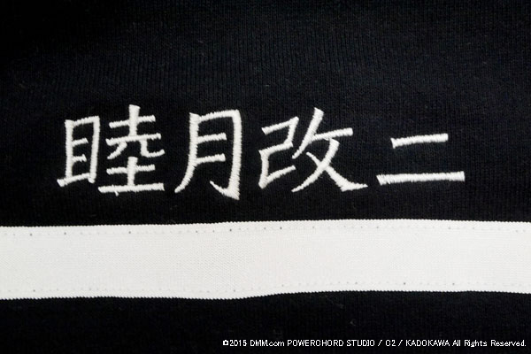 kankore_cospa201511.010