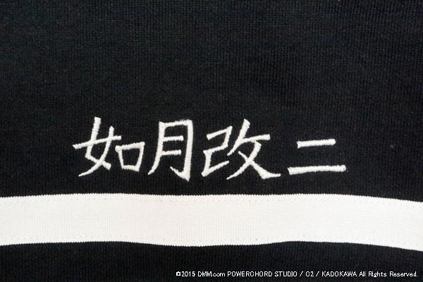 kankore_cospa201511.018