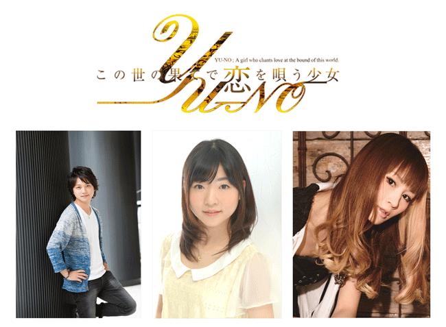 lv2015.yuno01